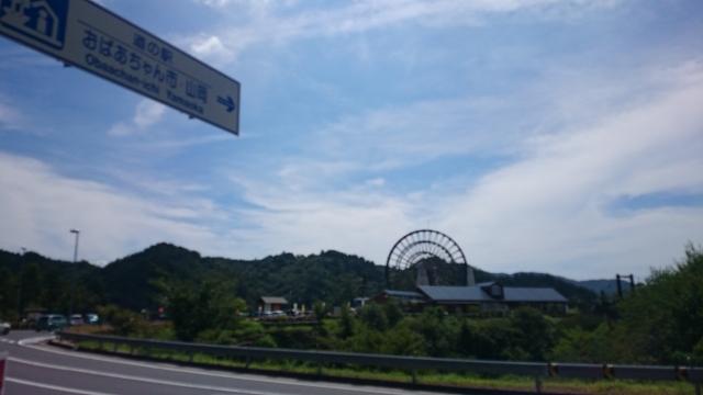 道の駅山岡お婆さん市