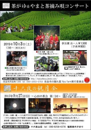 image1+(1)_convert_20150930084714.jpg