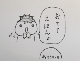 201509016