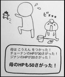 20→510153