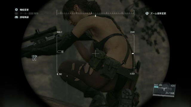 METAL GEAR SOLID V_ THE PHANTOM PAIN_20150918220856