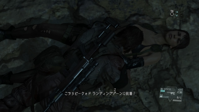 METAL GEAR SOLID V_ THE PHANTOM PAIN_20150918232134