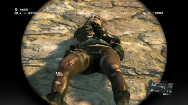 METAL GEAR SOLID V_ THE PHANTOM PAIN_20150918232408