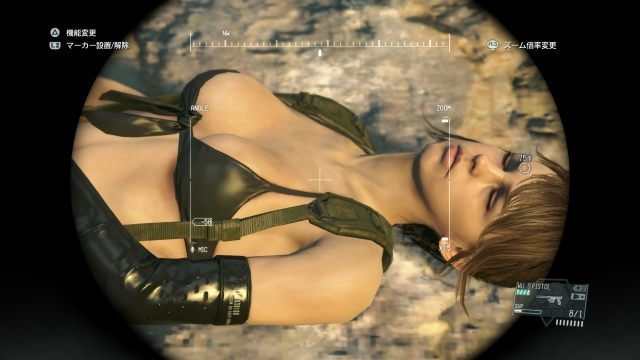 METAL GEAR SOLID V_ THE PHANTOM PAIN_20150918232427