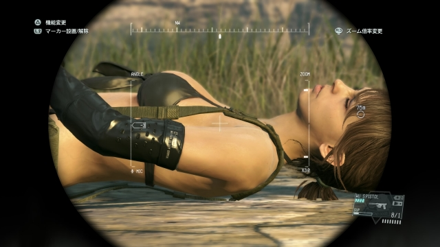 METAL GEAR SOLID V_ THE PHANTOM PAIN_20150918232455