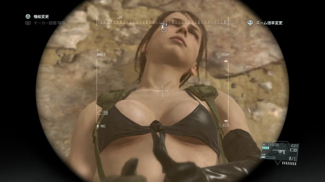 METAL GEAR SOLID V_ THE PHANTOM PAIN_20150918232611