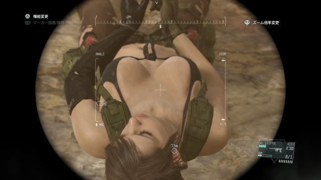 METAL GEAR SOLID V_ THE PHANTOM PAIN_20150918232624