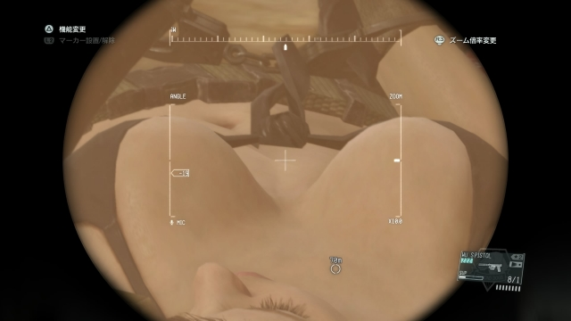 METAL GEAR SOLID V_ THE PHANTOM PAIN_20150918232634