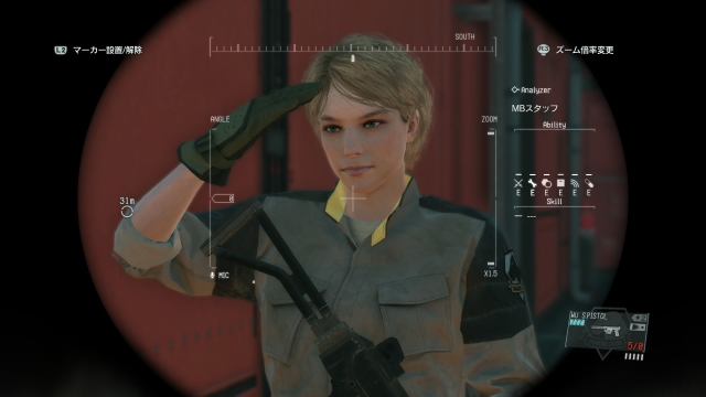 METAL GEAR SOLID V_ THE PHANTOM PAIN_20150918234749