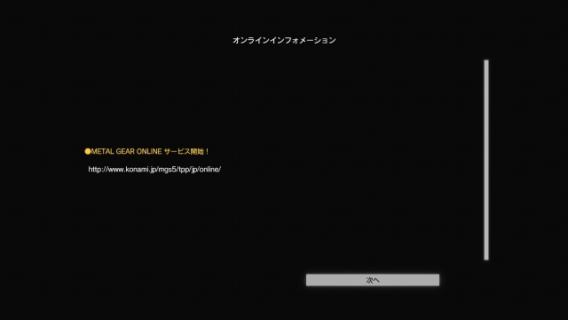 METAL GEAR SOLID V_ THE PHANTOM PAIN_20151006195329