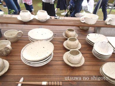 shigoto0201.jpg
