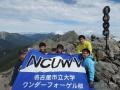 夏2015-9間ノ岳3