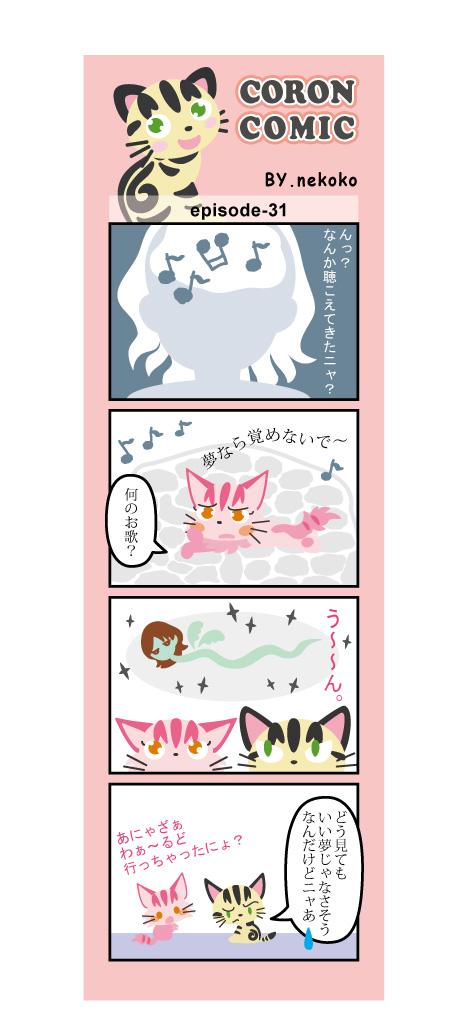 comic_m31
