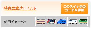 cursor2.png