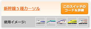 cursor3.png