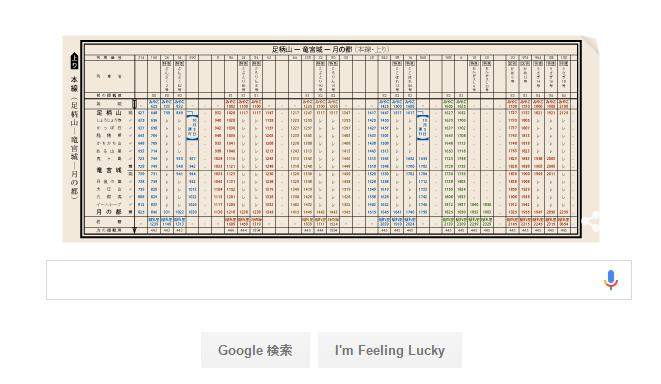 google1005.png