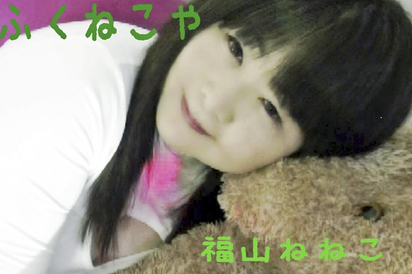 fukunekoya-pio01.jpg