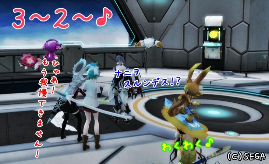 3-2-♪