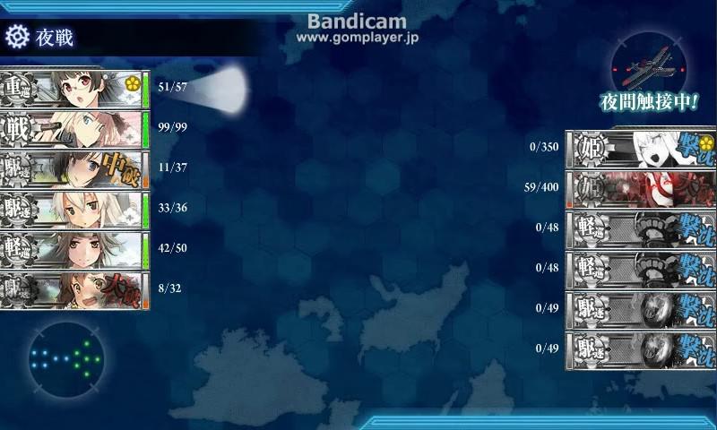 bandicam 2015-08-24 13-07-16-814