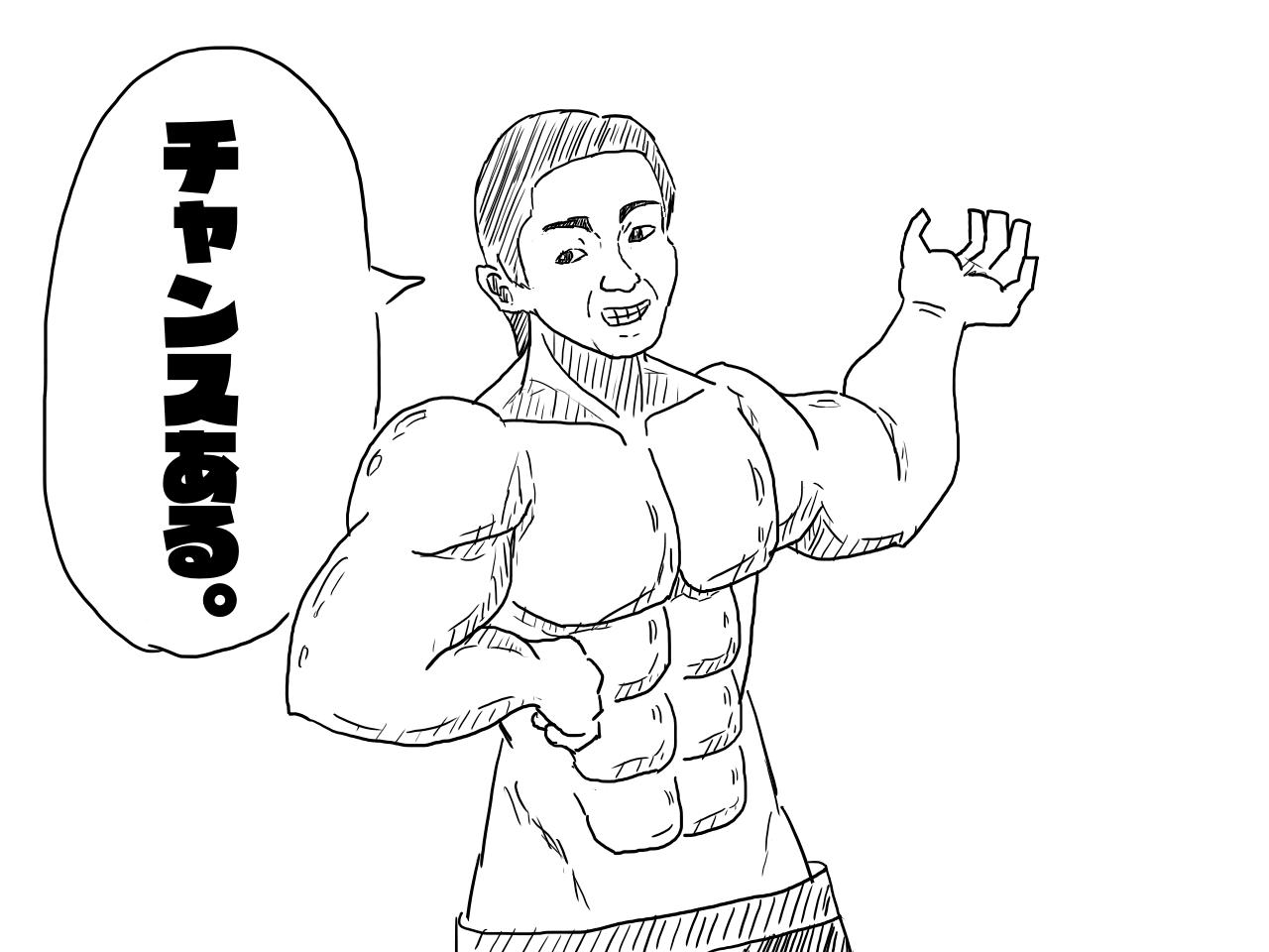 筋肉角田氏