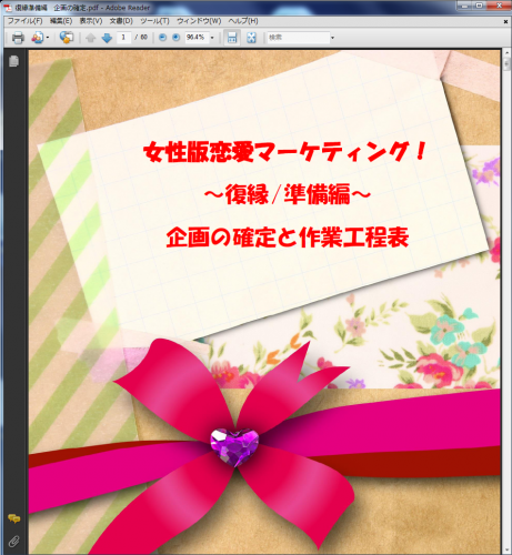 SnapCrab_NoName_2015-10-15_23-37-18_No-00.png