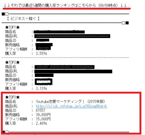 SnapCrab_NoName_2015-9-13_21-27-58_No-00.png