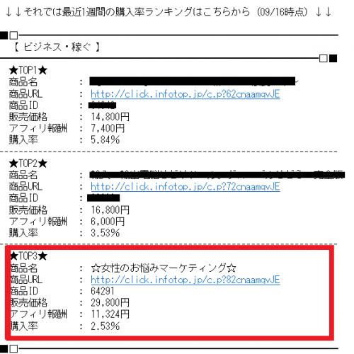 SnapCrab_NoName_2015-9-20_22-18-5_No-00.png