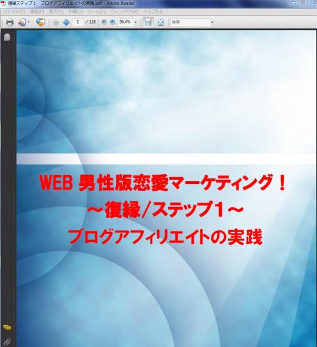 SnapCrab_NoName_2015-9-28_2-56-0_No-00.png