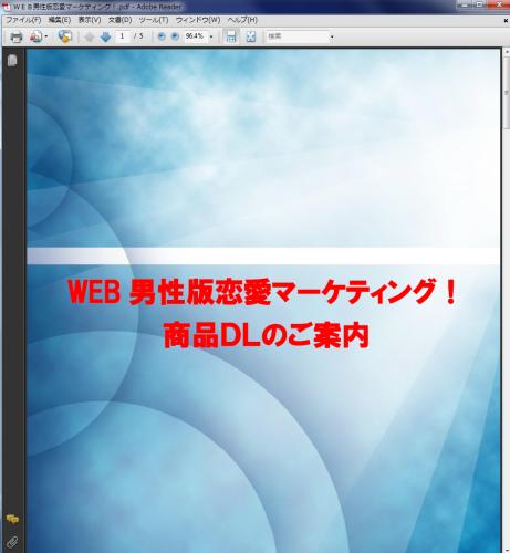 SnapCrab_NoName_2015-9-29_8-50-20_No-00.png
