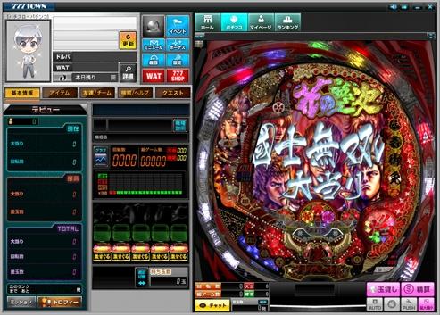 体験無料のパチンコ&スロットオンラインゲーム『777タウン.net』 ニューギンの人気パチンコ「花の慶次~焔~」を配信開始