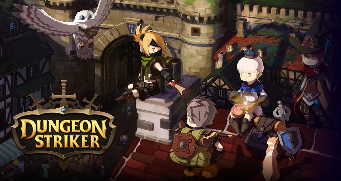 基本無料の新作オンラインゲームRPG 『ダンジョンストライカー』