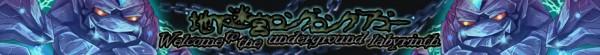 基本無料のブラウザ戦略カードバトルRPG『魔戦カルヴァ』 アイテムを集めると特典がもらえるイベント「地下迷宮ろんぐろんぐあごー」、「魔導を極めよ!」開催