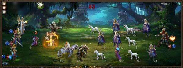 基本無料の新作ブラウザゲーム『ヴェルストライズ』 限定ダンジョン「魔法の森」を実装!記念キャンペーンとして「魔法の森へ行こうキャンペン」も開始