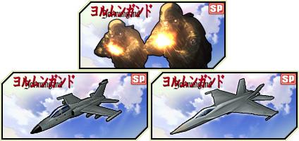 基本プレイ無料のブラウザ戦略シミュレーションゲーム『大戦略WEB』 「ヨルムンガルド」コラボのフィナーレイベント開催