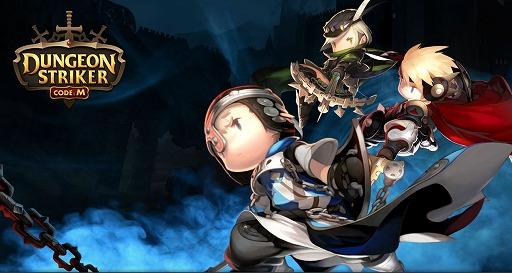 基本プレイ無料の新作オンラインゲームRPG 『ダンジョンストライカー』
