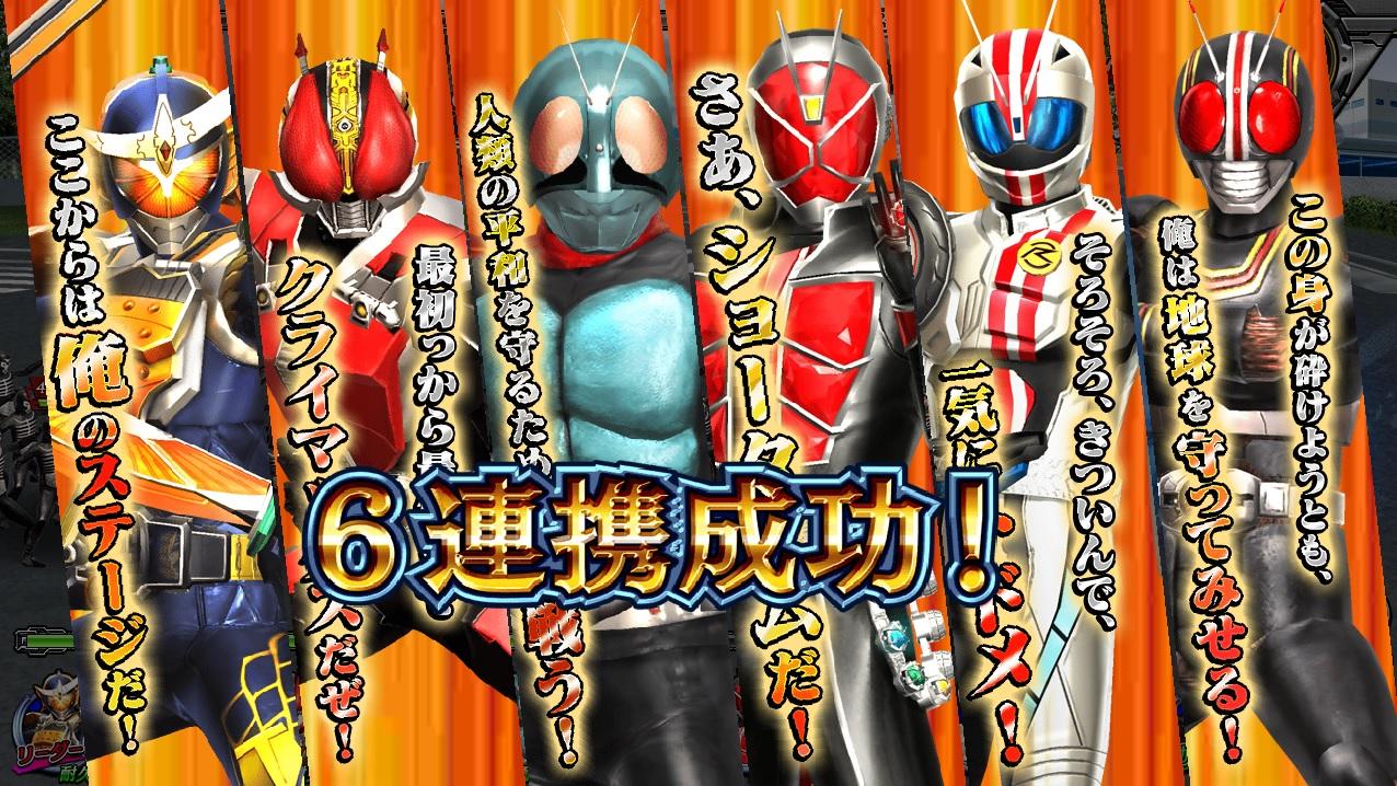 基本プレイ無料の仮面ライダー大集結するブラウザタワーディフェンスゲーム 『仮面ライダーメガトンスマッシュ』