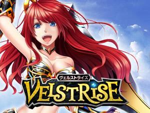 新作ブラウザ音速カードゲーム『ヴェルストライズ』
