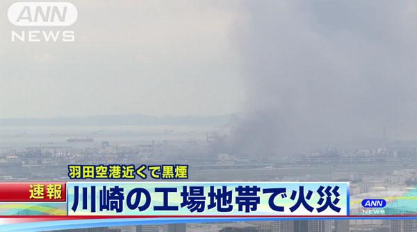 0399_Kawasaki_Nittetsu_sumikin_koukan_kasai_20150824_a_01.jpg