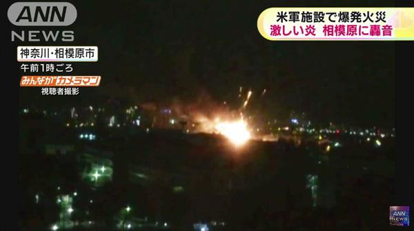0400_USArmy_Sagami_General_Depot_kasai_20150824_a_02.jpg