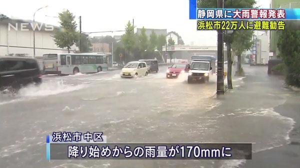 0419_Shizuoka_Hamamatsu_ooame_20150908_a_02.jpg