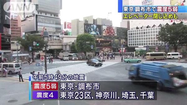 0425_Tokyo_Chofu_Shindo5_M5_20150912_a_03.jpg