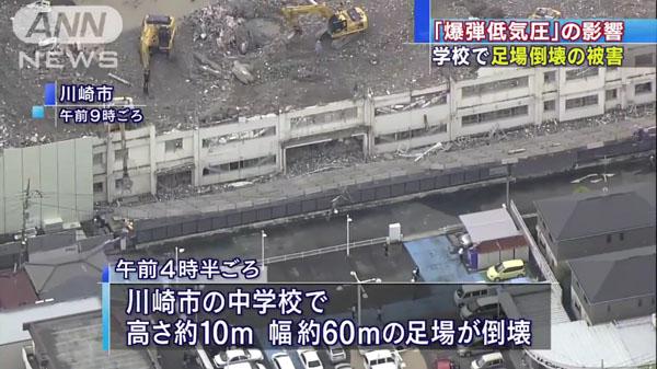 0461_bakudan_teikiatsu_20151002_h_02.jpg