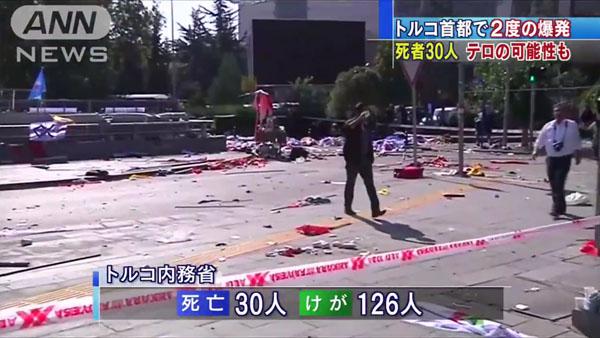 0475_Torque_bakuhatsu_terrorism_20151010_a_03.jpg