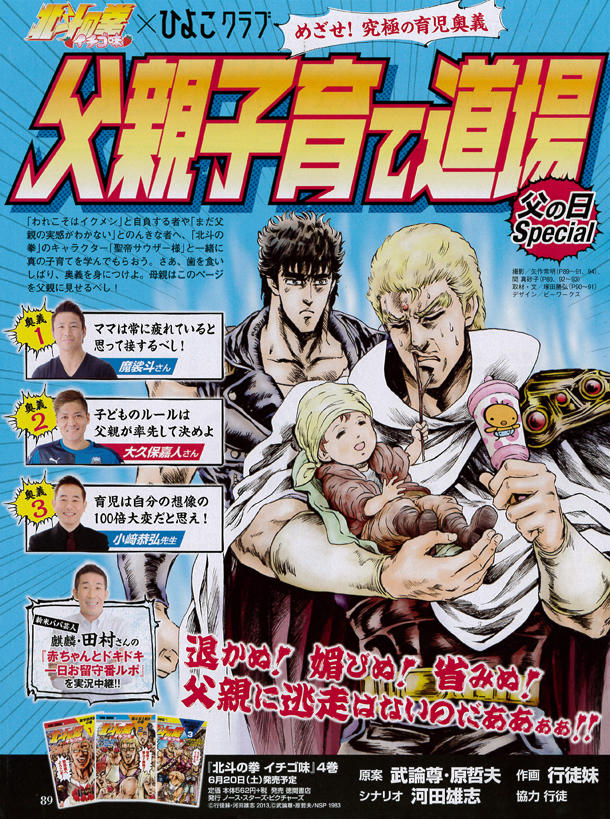 tamagokurabuto2015901 (1)