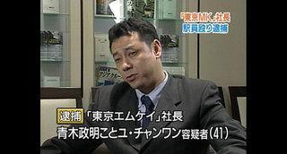 zainitikankokujinhanzai2015922 (15)
