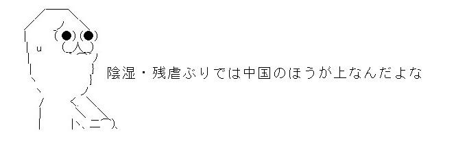4be780fbsssnakamihakawaranai22200000.jpg