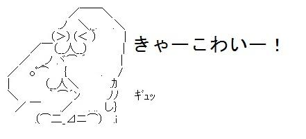 koxtukiyakuminzokukankoku2015820.jpg