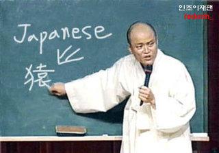 nihonjinhasaru2015527kusokoreankuso11111.jpg