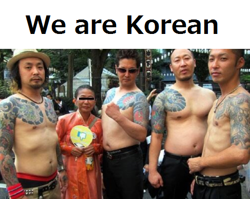 sibakitaikorean20515826koreankaere2s.png