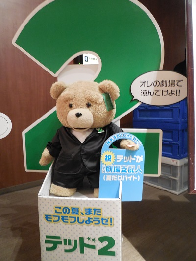 ted(5)